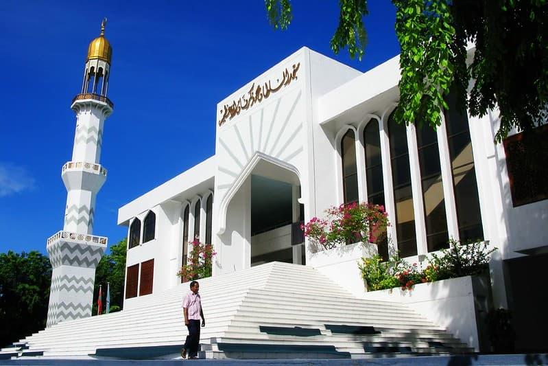 Grand Friday Mosque in Male Maldives